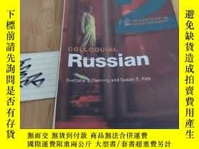 二手書博民逛書店colloquial罕見russian 2 completeY15335 見圖 見圖