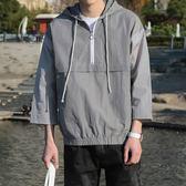 FINDSENSE G6 韓國時尚 春夏季連帽套頭七分袖男夾克寬鬆五分袖防曬衣薄款中袖外套
