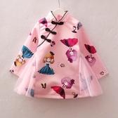 伊人閣 女童旗袍季連身裙小女孩卡通公主裙女寶寶中國風兒童唐裝