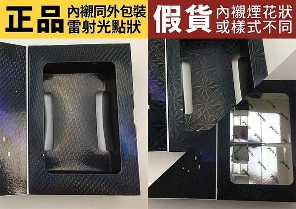 iVENOR 二代 強效 塑崩錠 60錠/盒【i -優】
