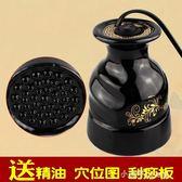 陶瓷經絡能量儀非砭石灸罐電熱刮痧漢灸儀器熱敷按摩器具 小確幸生活館