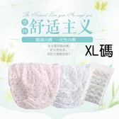 孕婦一次性免洗內褲 坐月子必備(7入)