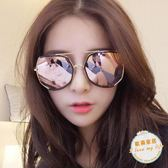 太陽鏡墨鏡女潮明星同款眼鏡新款圓形彩色太陽鏡女圓臉韓國復古眼鏡【父親節好康八八折】