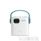 投影儀 微型投影儀便攜手機wifi無線小投影機迷你家用高清1080p DF 科技藝術館