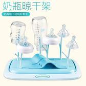 奶瓶瀝水架晾干架防塵抗菌 晾奶瓶干燥架子 晾曬支架收納架奶瓶架HRYC 【全館好康八八折】