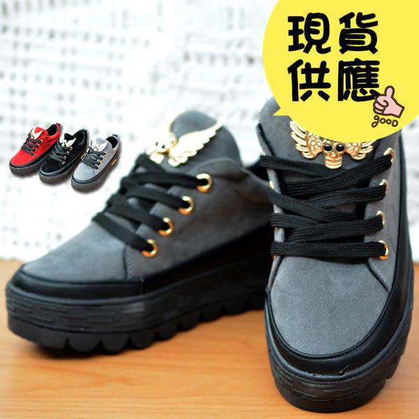 增高球鞋 丁果精選*  韓系個性龐克骷髏頭造型增高厚底休閒鞋 紅/黑/灰