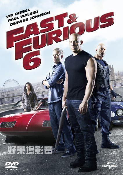 玩命關頭6  Fast & Furious 6  DVD