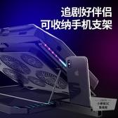 筆電散熱器底座支架風扇靜音降溫托架板【小檸檬3C】