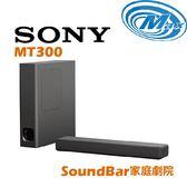 《麥士音響》 SONY索尼 家庭劇院 SoundBar條形音箱 MT300