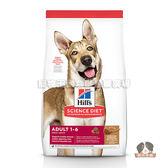 【寵物王國】希爾思-成犬1-6歲(羊肉與糙米特調食譜)原顆粒-15.5磅(7.03kg)