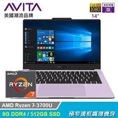 【AVITA】LIBER V 14吋極窄邊框筆電(R7-3700U/8GB/512GB) 柔薇紫 【贈威秀電影兌換序號:次月中簡訊發送】