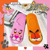 韓國襪子 全版加菲貓頑皮豹隱形襪 正韓貨 長襪短襪 韓妞必備 學生最愛 滿額免運 阿華有事嗎