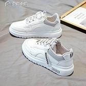 小白鞋女軟底小白鞋女21春季新款板鞋女學生韓版百搭休閒運動鞋子ins潮 快速出貨