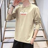 長袖T恤春男士韓版長袖T恤潮流寬鬆打底衫男裝上衣服MYY6018【新年盛惠】