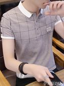 polo短袖2018短袖t恤男潮流夏季男裝修身襯衫領男士polo衫韓版半袖上衣服 伊蒂斯女裝