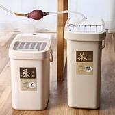 茶台接水桶茶葉廢水桶功夫茶具配件家用小號茶桶茶盤茶水桶茶渣桶【快速出貨】