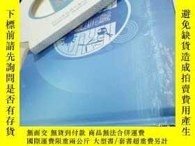 二手書博民逛書店智慧氣象罕見2018年世界氣象日 郵票全Y16985 中國氣象局