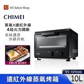 折後1788↘ CHIMEI奇美 10公升 遠紅外線蒸氣電烤箱 EV-10T0AK