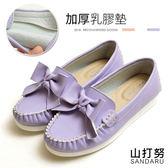 休閒鞋 車縫大蝶結平底鞋- 山打努SANDARU【2466091#46】