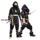 萬聖節服飾 萬圣節服裝 化妝舞會 cosplay 表演服 忍者衣服