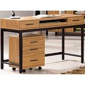書桌 電腦桌 QW-540-2 鋼克里4尺電腦主桌 (不含其它產品)【大眾家居舘】