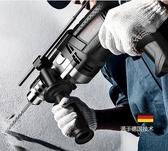 電鑽 沖擊鉆多功能手電鉆電轉家用電動工具螺絲刀220V手槍鉆小型【快速出貨八折下殺】