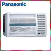 ※國際Panasonic※單冷右吹窗型冷氣*適用2-3坪 CW-N22S1(含基本安裝+舊機回收)