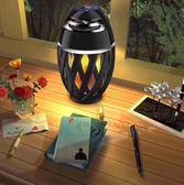 無線藍牙音箱 戶外 火焰低音炮火光浪漫七彩氛圍火把燈 艾米潮品館