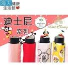 【海夫健康生活館】迪士尼 超輕 折傘 雨傘