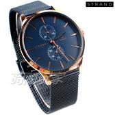 STRAND BY OBAKU 雙環 多功能 日期顯示 個人特質 米蘭帶 不銹鋼 男錶 藍色電鍍x玫瑰金 S703GMVLML