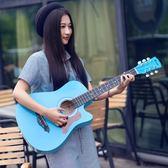 吉他初學者38吋學生女男入門正品成人練習SMY4770【123休閒館】