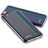 【默肯國際】MOKKA 星沙系列IPHONE 6 plus 5.5 撞色保護殼 IPHONE 6 5.5