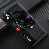 [文創客製化] Sony Xperia XA XA1 Ultra F3115 F3215 G3125 G3212 G3226 手機殼 076 相機鏡頭