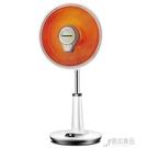 取暖器 小太陽取暖器家用節能省電烤火器烤...