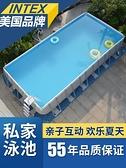 支架游泳池加厚兒童家用大型泳池可折疊水池養魚池商用成人 【全館免運】