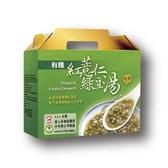 里仁有機紅薏仁綠豆湯禮盒 320g X12罐/盒
