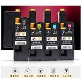 EPSON S050614黑色 副廠相容碳粉匣 適用C1700/C1750N/C1750W/CX17/CX17NF/CX17WF