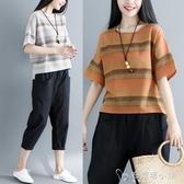 夏裝新款寬鬆大碼女裝棉麻短袖T恤衫彩條紋圓領百搭休閒上衣 雙12購物節