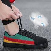 2018夏季新款男鞋子學生百搭帆布鞋韓版潮流板鞋精神社會小伙潮鞋