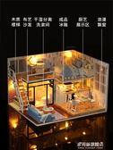 房子模型diy小屋手工創意閣樓制作玩具屋別墅淡藍時光生日禮物女     多莉絲旗艦店