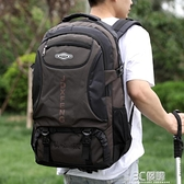 戶外雙肩包男士大容量旅行輕便休閒徒步背包女運動防水旅游登山包 3C優購