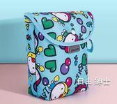 嬰兒尿片收納袋 寶寶裝紙尿褲尿不濕尿布袋子外出防水便攜包
