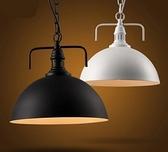 美式復古工業風升降伸縮吊燈麻將台咖啡酒吧loft創意單頭鐵藝鍋蓋 DFDF