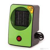 迷你取暖器便攜式辦公室桌面取暖器小型家用PTC陶瓷發熱取暖器 韓慕精品