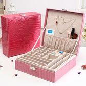 公主歐式首飾盒韓國大容量木質珠寶飾品首飾收納盒 結婚禮物