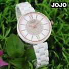 【萬年鐘錶】JOJO 陶瓷鑽錶 NATURALLY  華麗中心滿鑽陶瓷錶   白x白  JO96864-80R