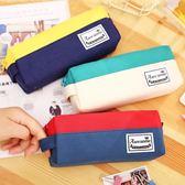 簡約小清新帆布筆袋小學生文具包筆袋