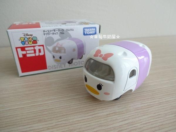 ☆草莓牛奶屋☆日本進口【TOMICA小汽車】迪士尼疊疊樂TSUM TSUM小汽車(黛西DAISY)