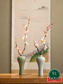 中式古典手工陶瓷梅瓶小花瓶禪意干花插花花器裝飾擺件【福喜行】