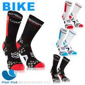 輕量排汗 肌能壓縮 自行車 短襪 -  BIKE V2.1 Compressport 機能襪